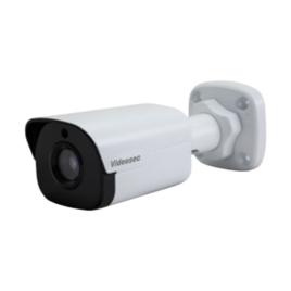 """<font color=""""#2d1fc6"""">IPW-2122-40C</font><p>2MP Mini Fixed Bullet IR Network PoE Camera"""