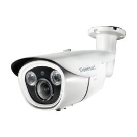 2MP StarLight 4-1ben  Kamera Motorizált Objektív IR 40-80m (2.8-12)