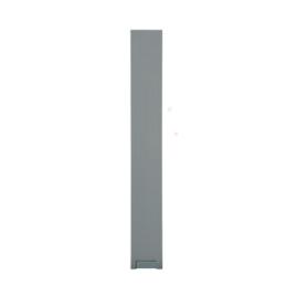"<font color=""#2d1fc6"">LBC3200/00</font><p>Line Array Beltéri Hang/Vészhangosítás Oszlop hangsugárzó 30W 100V EN54-24"