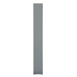 "<font color=""#2d1fc6"">LBC3201/00</font><p>Line Array Beltéri Hang/Vészhangosítás Oszlop hangsugárzó 60W 100V EN54-24"