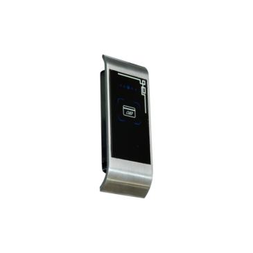 Univerzális Elektromos zár beépített kártyaolvasóval Jobb/Bal
