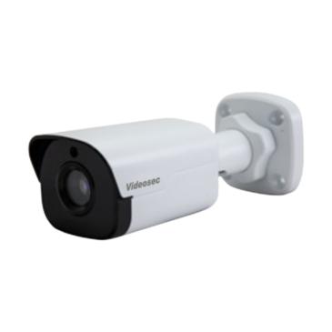 2MP Mini Fixed Bullet IR Network PoE Camera