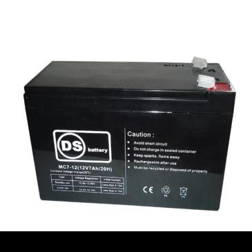 12V 7Ah-ás gondozásmentes zselés akkumulátor