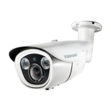 2MP StarLight 4-1ben  Kamera Motorizált Objektív IR 40-80m 2.8-12