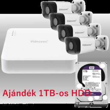 4 kamerás IP megfigyelő szett