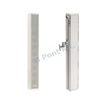 Oszlop hangszóró 40W 70/100 V/8Ω IP65 fém fehér Vészhangosítás