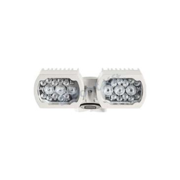 Reflektor Fehérfény és IR-fény 450m fehér burkolat