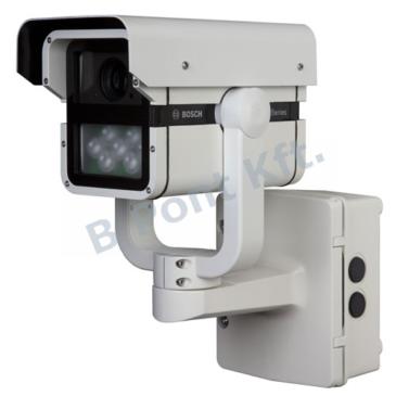 DINION IP imager 9000 HD 1080p vandálbiztos integrált IR